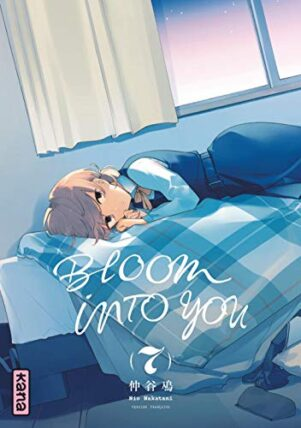 Bloom into you T.07 | 9782505084556