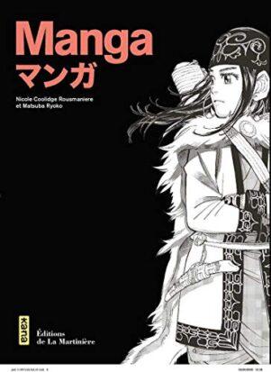 Manga マンガ | 9782732491608