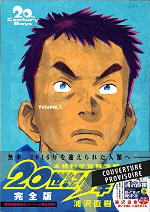 20th century boys - Perfect Ed. T.01 | 9782809487572