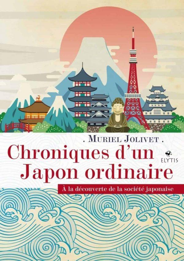 Chronique d'un japon ordinaire | 9782356392718
