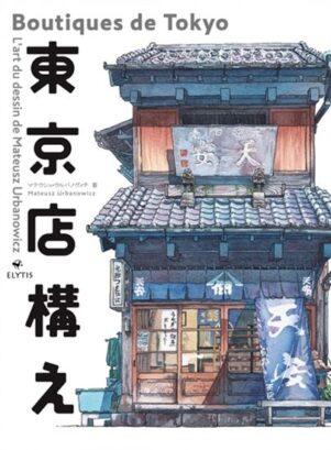 Boutiques de Tokyo | 9782356392800