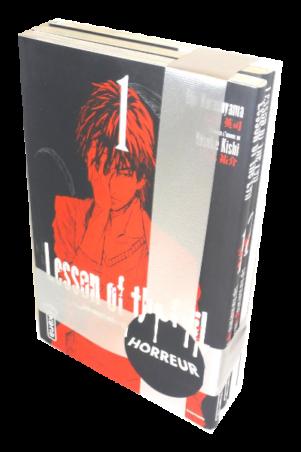 Lesson of the evil - Noel Coffret 3 mangas   lesson_of_the_evil_-_noel_coffret_3_mangas