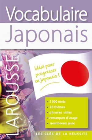 Vocabulaire japonais | 9782035927316