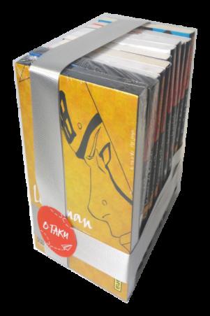 Naruto Light Novel - Noel Coffret 11 light novels | naruto_light_novel_-_noel_coffret_11_light_novels