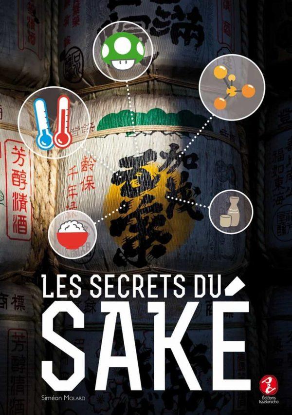 Les secrets du Saké | 9791095397045