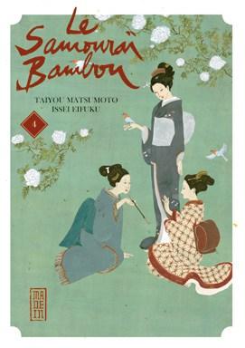 Samourai Bambou (Le) T.04   9782505008590