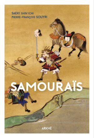 Samourais | 9782918682295