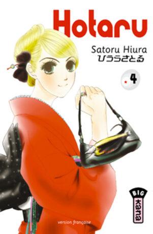 Hotaru T.04 | 9782505010999