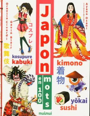 Japon en 100 mots | 9782889357611