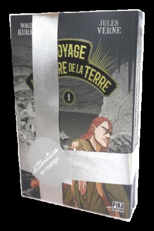 Voyage au centre de la terre - Noel Coffret 4 mangas | voyage_au_centre_de_la_terre_-_noel_coffret_4_mangas