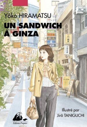 Un sandwitch a Ginza | 9782809714470