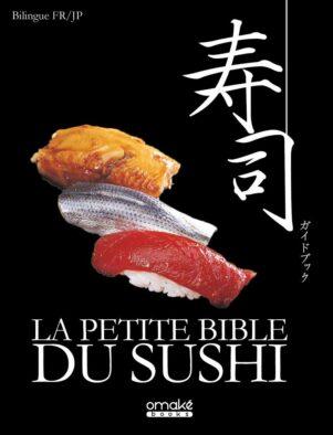 Petite bible du sushi (La) | 9782919603947