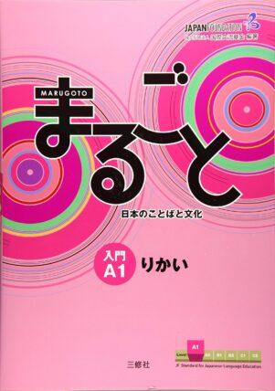 Manuel de Japonais Marugoto Rikai Starter A1 | 9784384057539
