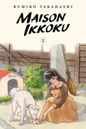 Maison Ikkoku Collector's Edition (EN) T.02 | 9781974711888