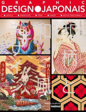 Graphic Design Japonais | 9782889357741