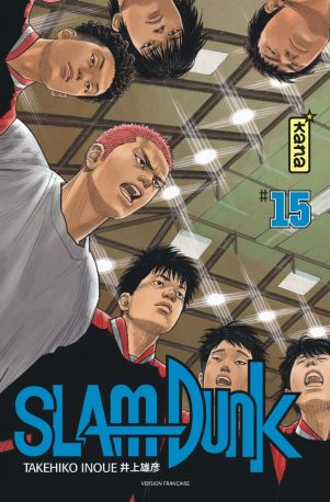 Slam Dunk - Star ed. T.15 | 9782505078579