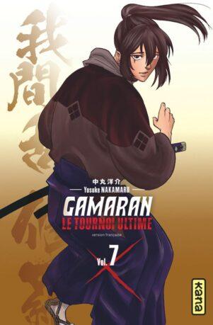 Gamaran - Le tournoi ultime T.07 | 9782505084181