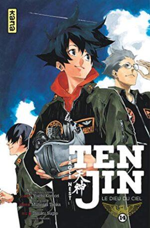 Ten jin T.14 | 9782505084242
