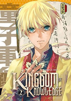Kingdom of knowledge T.02 | 9782505085171