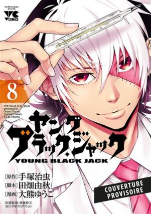 Young Black Jack T.08 | 9782809487596