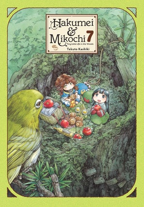 Hakumei and Mikochi (EN) T.07 | 9781975332310
