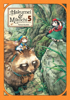 Hakumei and Mikochi (EN) T.05 | 9781975302955