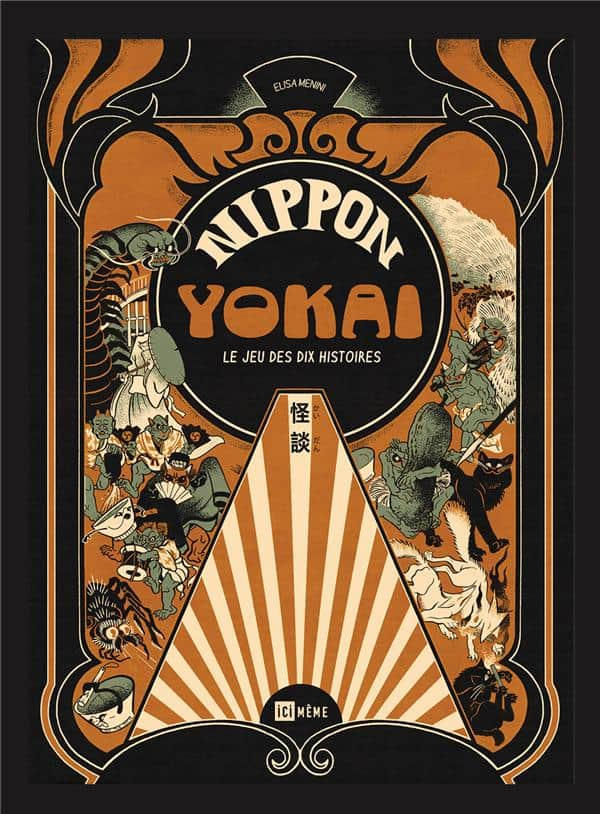Nippon yokai, le jeu des dix histoires   9782369120872