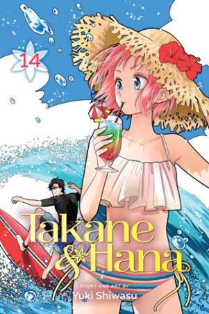 Takane & Hana (EN) T.14   9781974711734