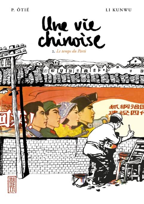 Une vie chinoise T.02   9782505007616