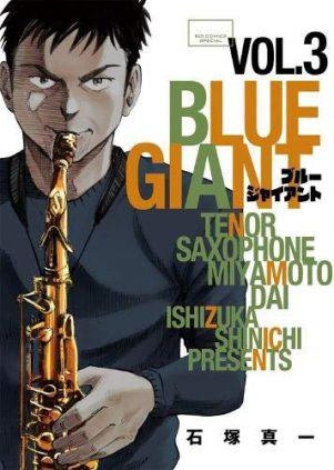 Blue Giant - Omnibus (EN) T.03 | 9781645058656