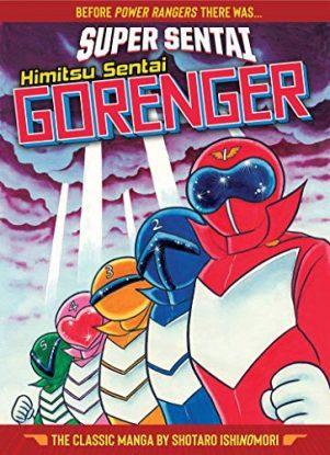 Super Sentai: Himitsu Sentai Gorenger (EN) | 9781645059417