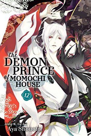 Demon Prince of Momochi House (The) (EN) T.12 | 9781974700981