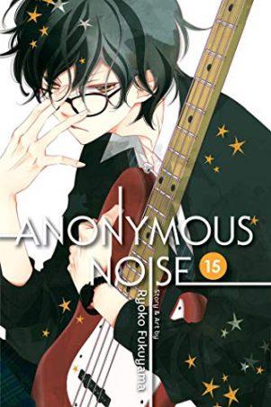 Anonymous Noise (EN) T.15 | 9781974706426