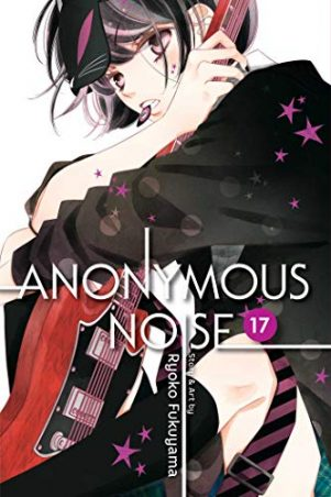 Anonymous Noise (EN) T.17   9781974709533