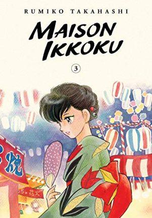 Maison Ikkoku - Collector's ed. (EN) T.03 | 9781974711895