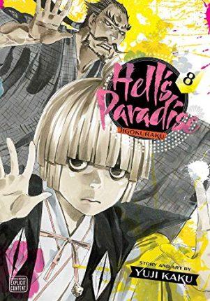 Hell's paradise (EN) T.08 | 9781974718788