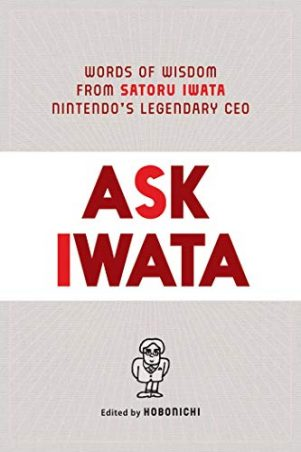 Ask Iwata (EN) | 9781974721542