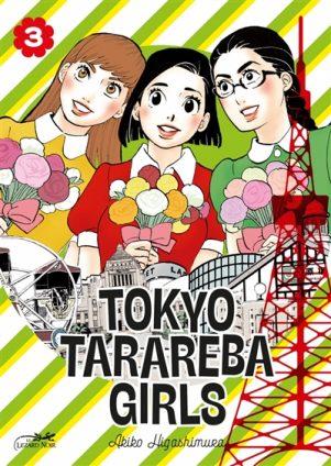 Tokyo Tarareba Girls T.03   9782353482009