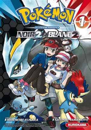 Pokemon - Noir 2 et blanc 2 T.01 | 9782380711684