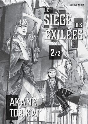 Siege des exilees (Le) T.02 | 9782382120248