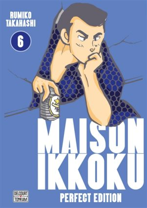 Maison Ikkoku - Perfect ed. T.06 | 9782413039570