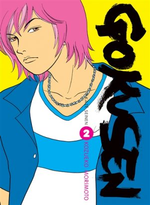 Gokusen T.02 | 9782820318152