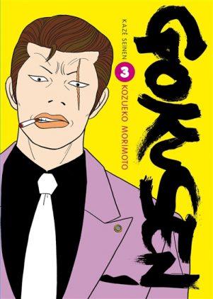 Gokusen T.03 | 9782820318169