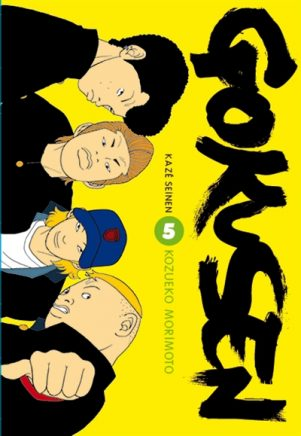 Gokusen T.05 | 9782820318954