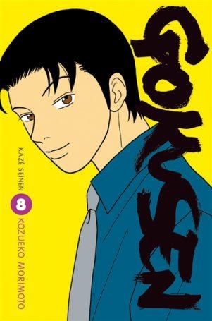 Gokusen T.08 | 9782820319937