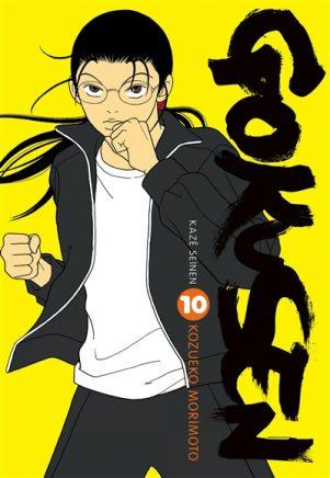 Gokusen T.10 | 9782820320117