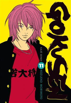 Gokusen T.11 | 9782820320124