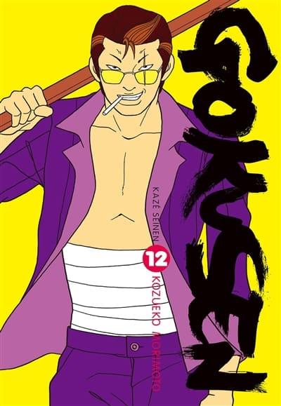 Gokusen T.12 | 9782820320384