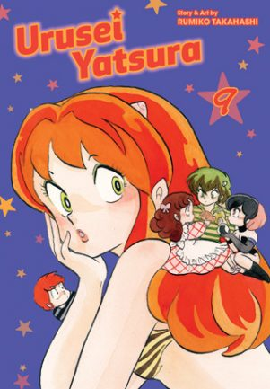 Urusei Yatsura (EN) T.09   9781974703500