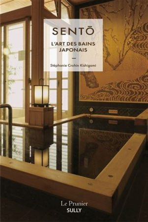 Sento, l'art des bains japonais | 9782354323301